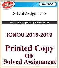 IGNOU MA English Solved Assignments-MEG1, MEG2, MEG3, MEG4 (2018-2019)