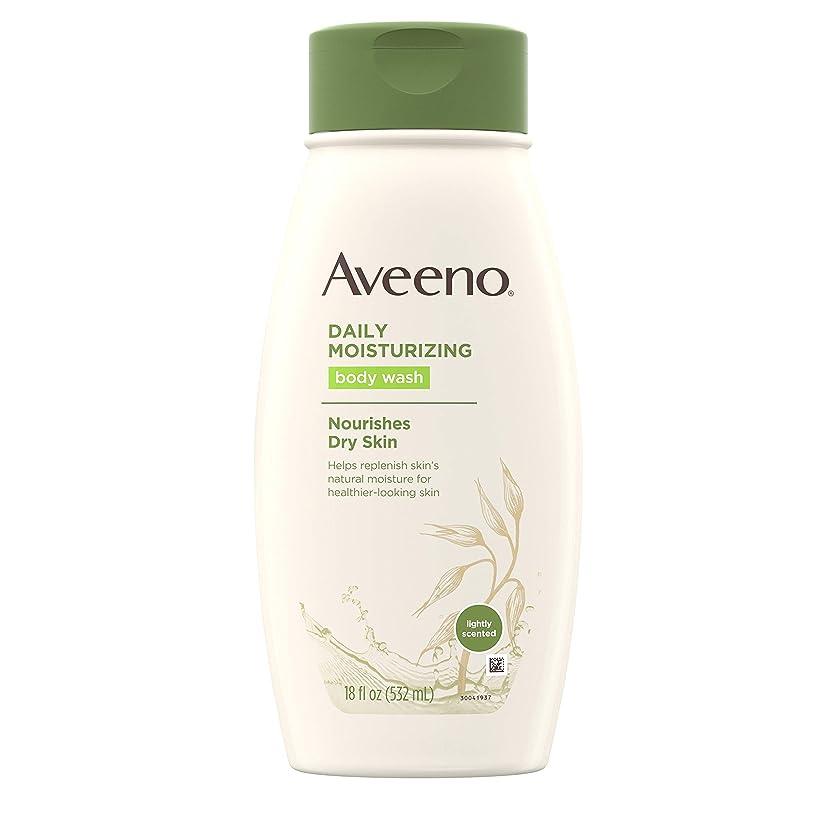 を通して箱乱闘Aveeno Daily Moisturizing Body Wash - 18 Oz by Aveeno