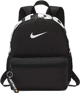 (ナイキ) キッズ リュック ミニバックパック Brasilia Just Do It Mini Backpack BA5559-013 [並行輸入品]