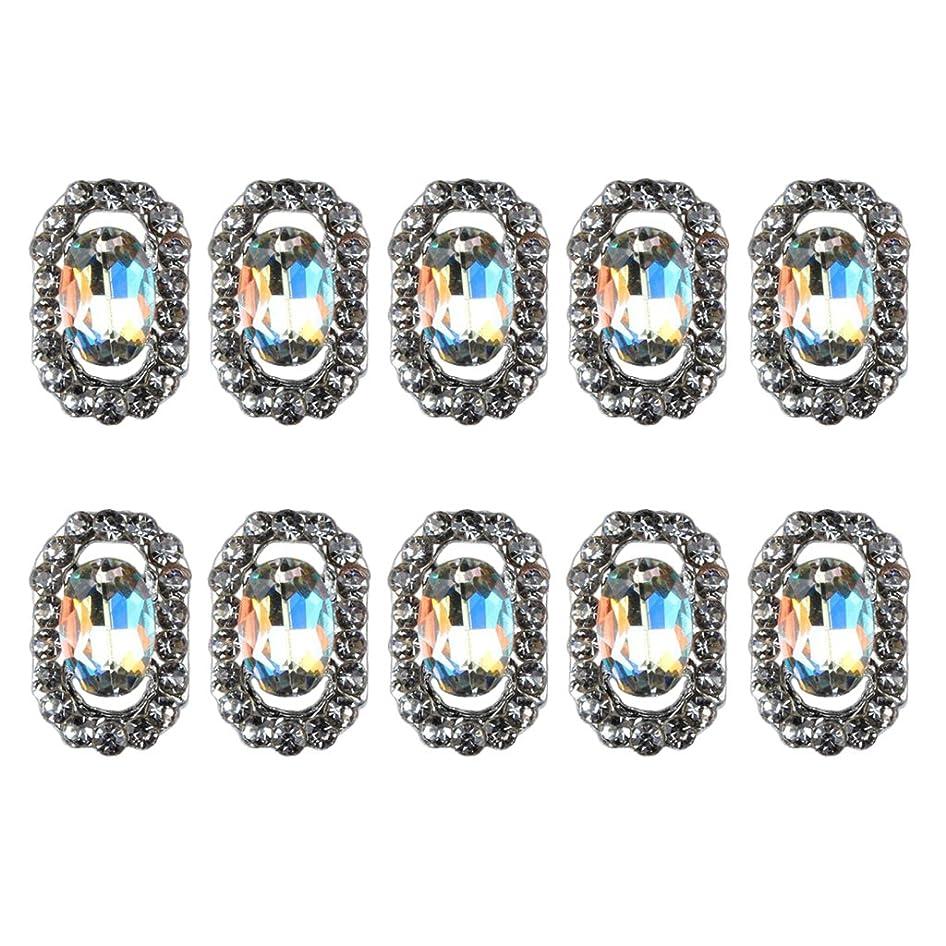 熱帯の合金引き算Perfeclan 10個入り ラインストーン ネイル デコ ガラスストーン クリスタル ネイルアート キラキラ 全5種 - #2