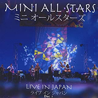 Live in Japan (Part 1)