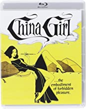 China Girl by Vinegar Syndrome (Annette Haven)