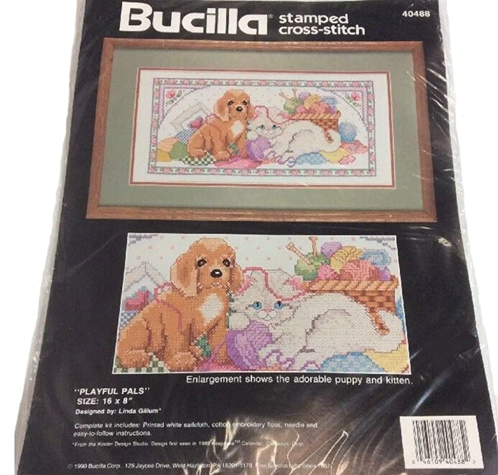 Bucilla Stamped Cross Stitch -- Playful Pals -- Adorable Puppy and Kitten [dog and cat] -- 16