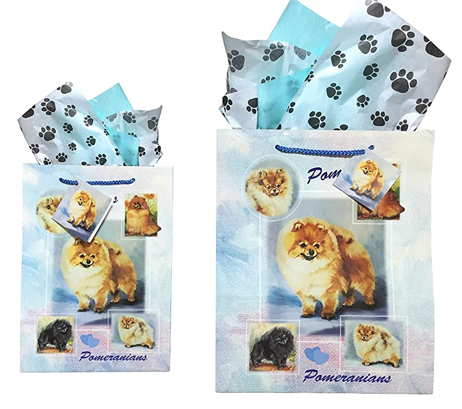 Dog Breed Gift Bags Set of Two with Tissue Paper (Pomeranian)