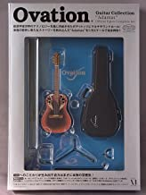 """OVATION Guitar Collection """"Adamas""""- Official Figure Complete set - ([バラエティ])"""