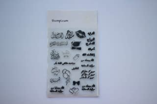 occasion, graduation, baby clear stamps for gifts and paper craft