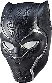 Marvel Legends Series Black Panther Electronic Helmet