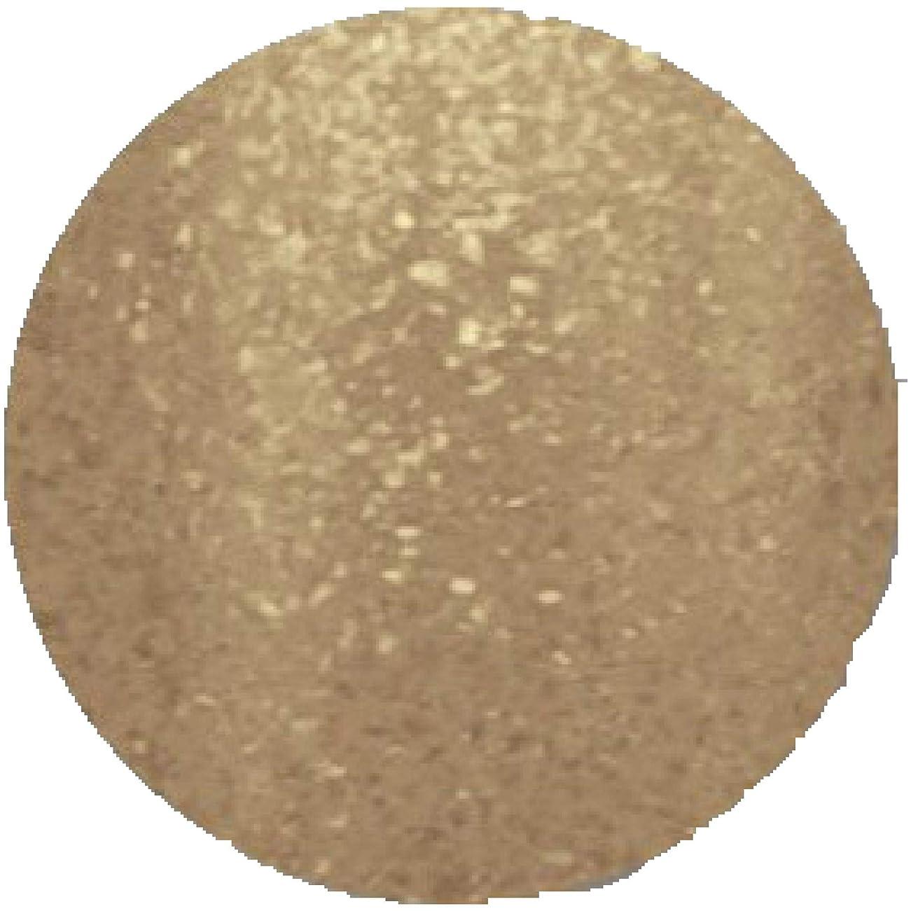 あいまいさ指令哲学者Entity One Color Couture Gel Polish - Batwing Babe - 0.5oz / 15ml