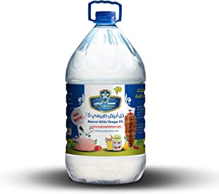 Negmet El Zeitoun - Natural White Vinegar 10 Liter