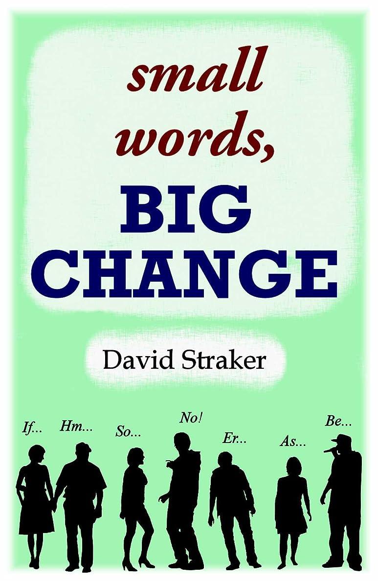 干し草混合スポーツsmall words, BIG CHANGE (English Edition)