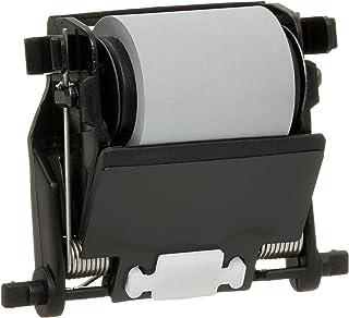 Lexmark ADF Separation Roller (41X0917)