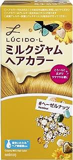 Mandom Lucido-L Creamy Milk Hair Color - Hazelnut