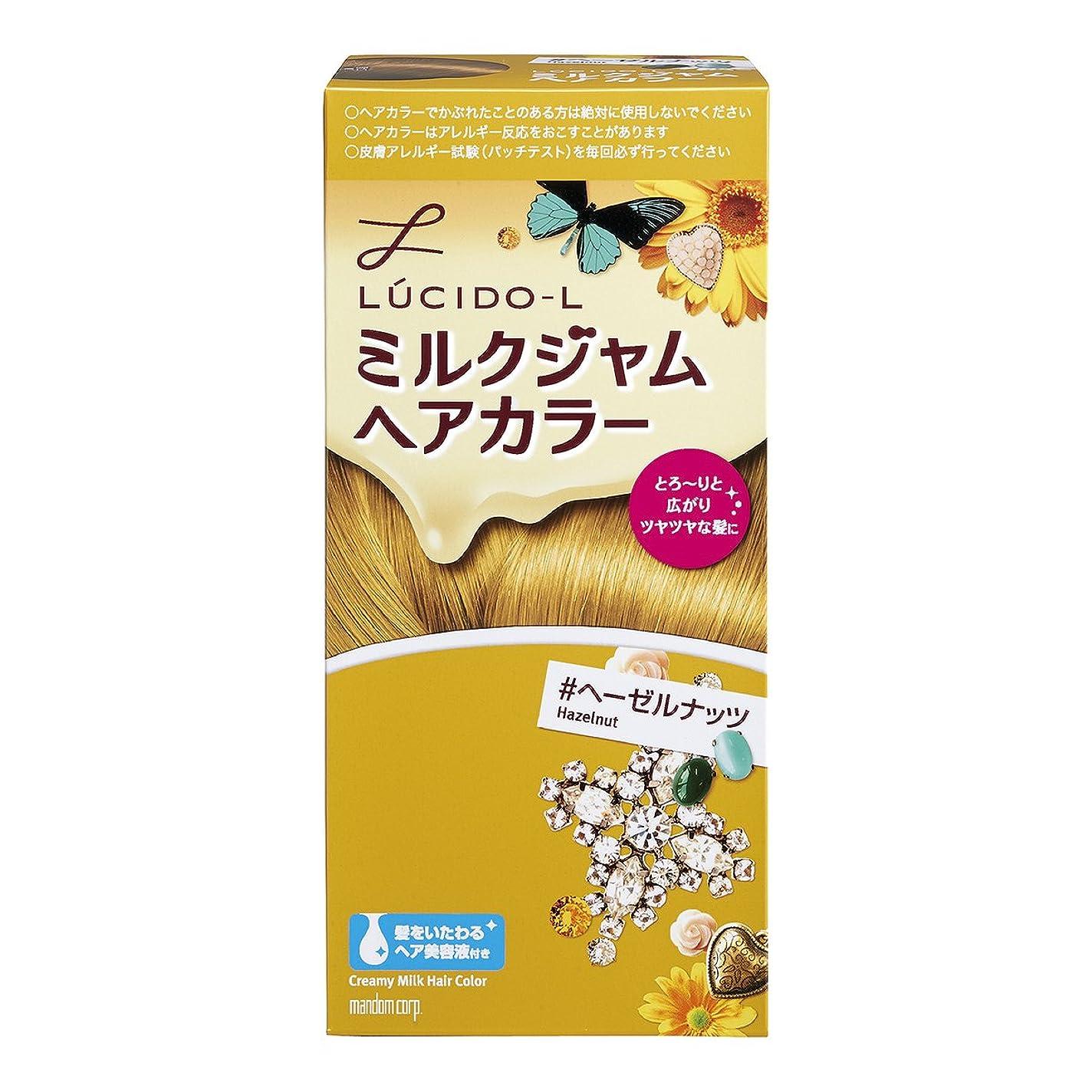 正しい組み立てる機関LUCIDO-L (ルシードエル) ミルクジャムヘアカラー #ヘーゼルナッツ (医薬部外品) (1剤40g 2剤80mL TR5g)