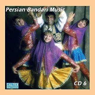 Persian Bandari Songs CD 6