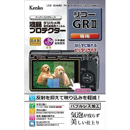 Kenko 液晶保護フィルム 液晶プロテクター RICOH GR III用 KLP-RGR3