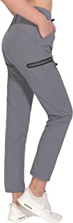 Women's Stretch Quick Dry Ankle Pants with Drawstring for Travel Training Running Jogging Active Sport Hiking