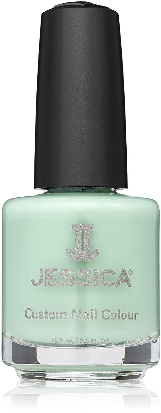 ランク永遠の液化するJessica Nail Lacquer - Whispering - 15ml / 0.5oz