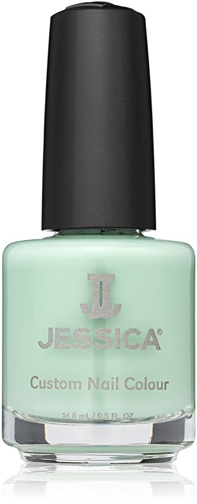 スタックゼロコモランマJessica Nail Lacquer - Whispering - 15ml / 0.5oz