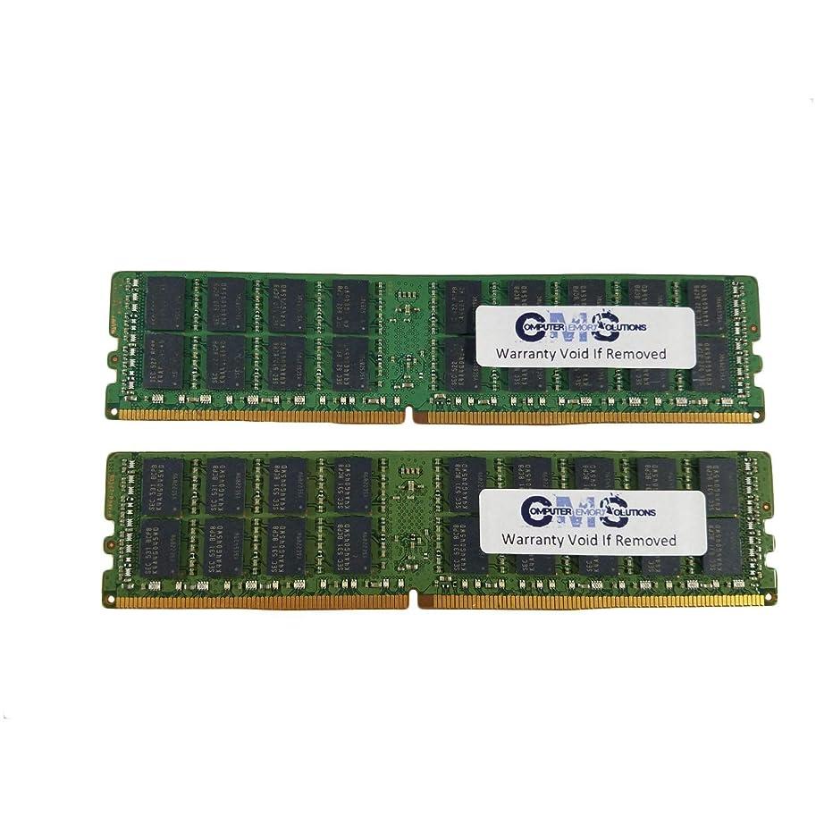 DDR3 PC3-10600R ECC Reg Server Memory RAM HP ProLiant DL380E G8 64GB 4X16GB