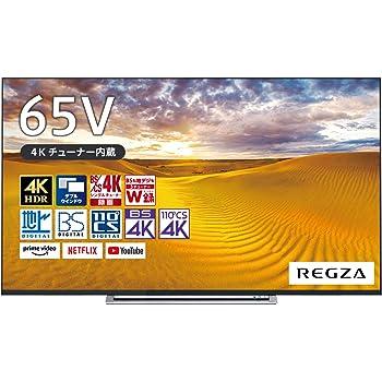 東芝 65V型 4Kチューナー内蔵 LED液晶テレビ REGZA 65M520X