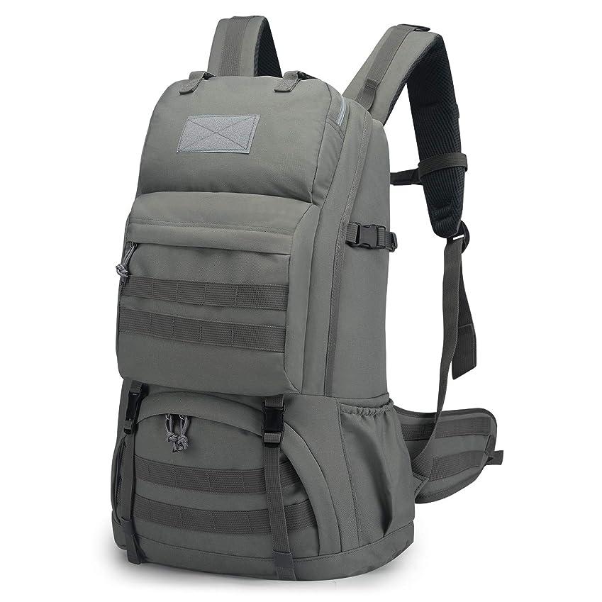 最終的にボリュームモーターMardingtop 40L/60L ミリタリー リュック 大容量 タクティカル バックパック 軽量 鞄 MOLLE 対応 軍用 リュックサック 登山 キャンプ トレッキング 旅行