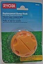 Ryobi Reel Easy Bump Knob Replacement AC04155T