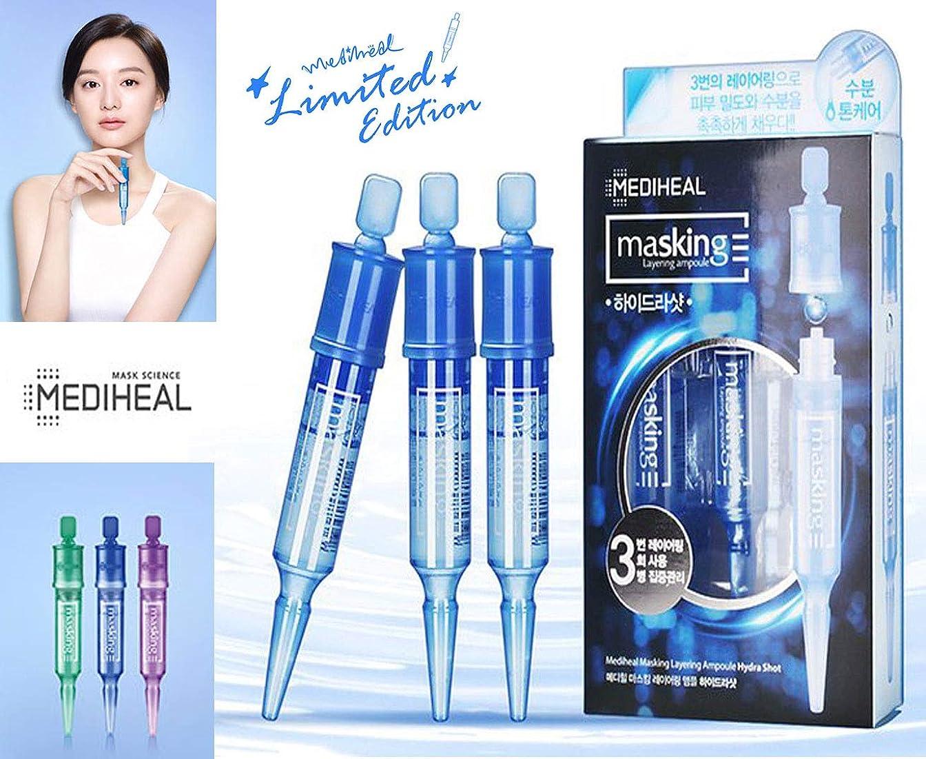 魔女十二敏感な[MEDIHEAL] マスキングレイヤリングアンプル4ml * 3個 (3BOX) / Masking Layering Ampoule 4ml*3ea / Hydra Shot/濃度、湿気/Density, Moisture/韓国の化粧品/Korean Cosmetics [並行輸入品]