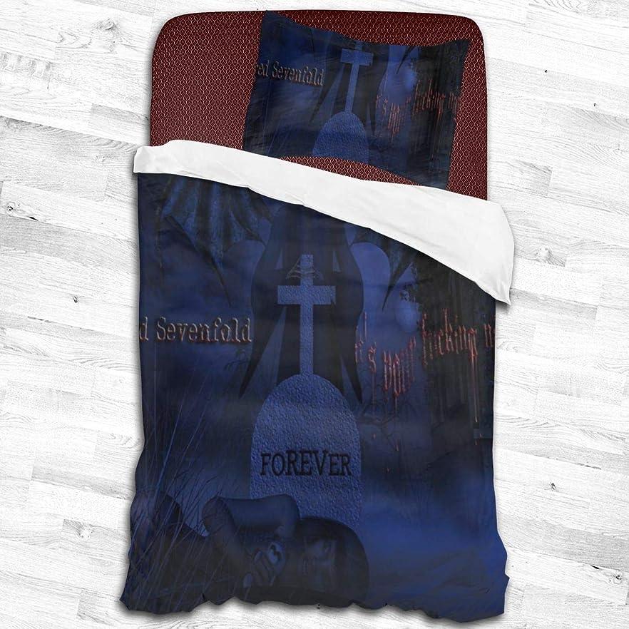 襟コンテスト進化する寝具カバーセット、掛け布団カバー 枕カバー アイドルミュージックMetal Nu Metal 掛け布団カバー1つ+ 20