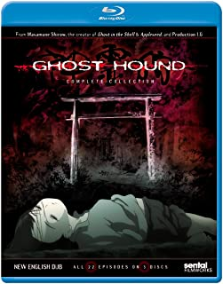 Ghost Hound: Complete Collection [Blu-ray]