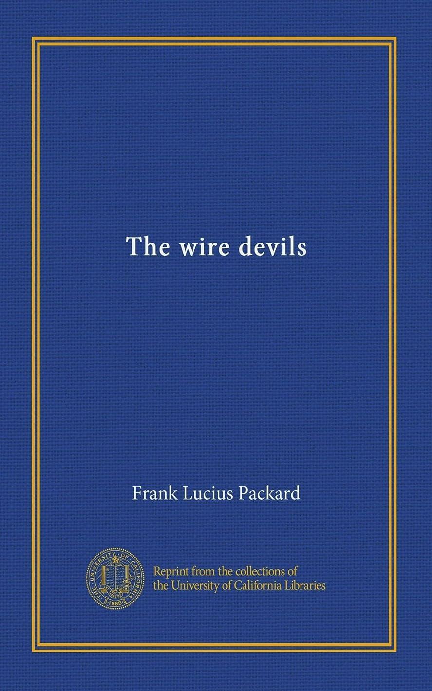 世界ホーン発行するThe wire devils