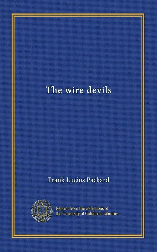 パトロン里親フロンティアThe wire devils
