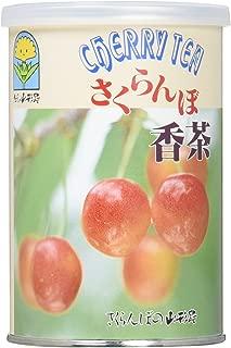 長寿園本舗 さくらんぼ香茶 50g