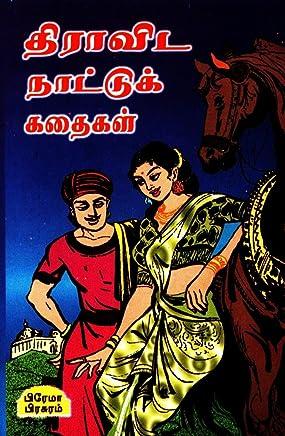 Amazon in: Chiranjeevi: Books