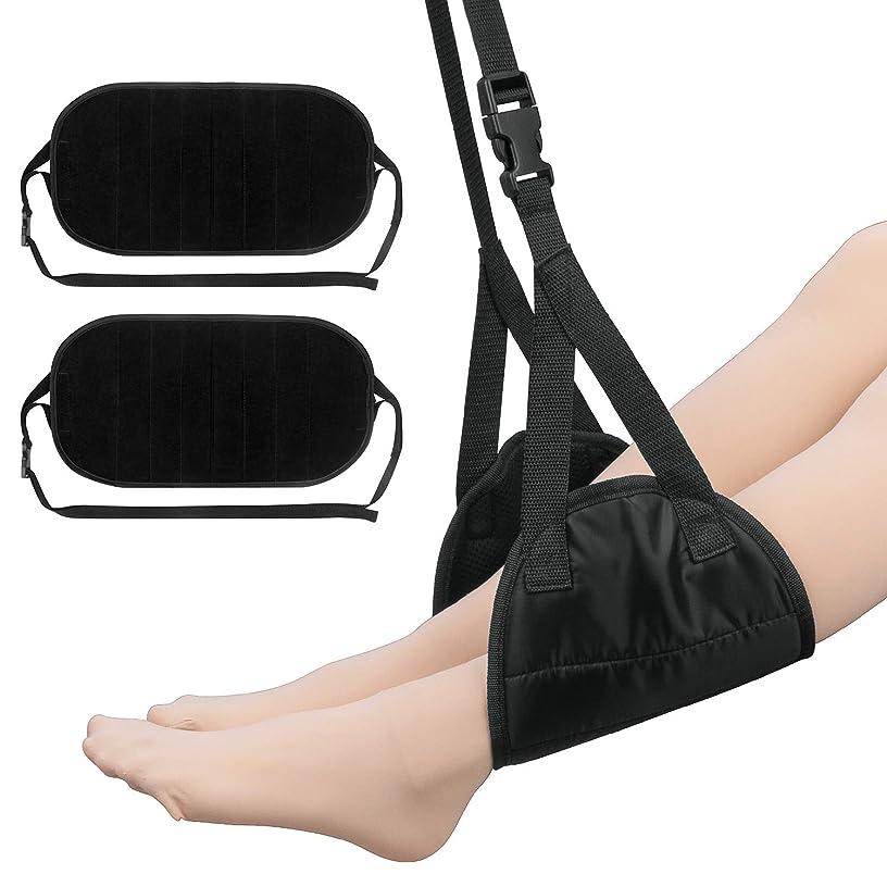 2Pack Foot Rest Airplane Travel Footrests Hammock, Under Desk Footrest for Office (Black)