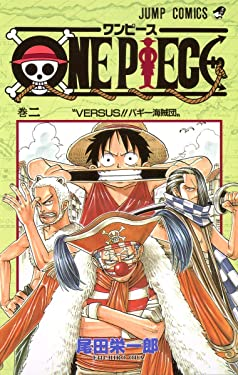 One Piece, Vol. 2 (Japanese Edition)