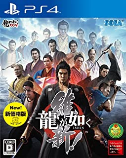 Ryugagotoku A revolution! New price version