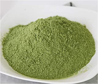 Barley Grass Powder Antioxidants, Protein, Minerals, Rich Fiber, Chlorophyll and Best Superfoods for Beverage and Smoothie, South Korea's Pristine Area Grown, and Vegan Friendly 보리새싹 새싹보리(300g)