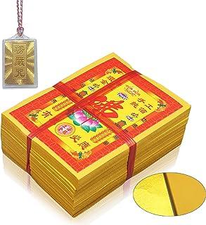Ancestor Money Ghost Money 480 pcs Joss Paper Joss Paper Money to Burn, with Protection Amulet Lucky Charm 1pcs Strengthen...