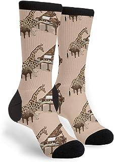 Brown Musical Giraffe Playing Piano Casual Cool 3D Printed C