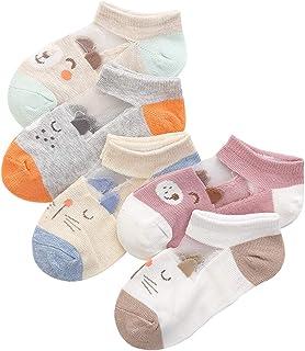 Calcetines 100% Algodón Lindo Dibujo de Animal Precioso Calcetines Verano Lindo Patrón para Niños Niñas 2-11 Años, Pack de 5 Pares