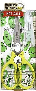 マルチフードカッター(離乳食ベビーフード)特許取得 (グリーン)P1739-G