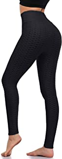 A-Wintage Women's High Waist Yoga Pants Tummy Control Workout Ruched Butt Lifting Textured Booty Leggings Sprot Tights