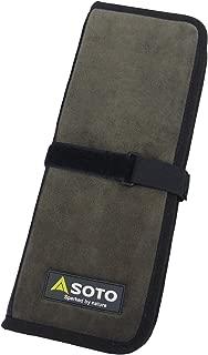 ソト(SOTO) フィールドホッパー用クッションカバー ST-6301