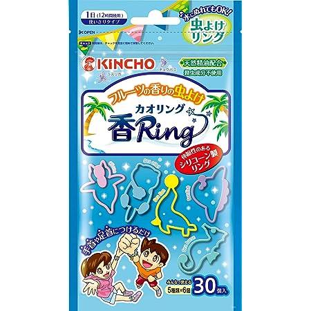 虫よけ カオリング ブルー 30個入 (天然精油配合 殺虫成分不使用)