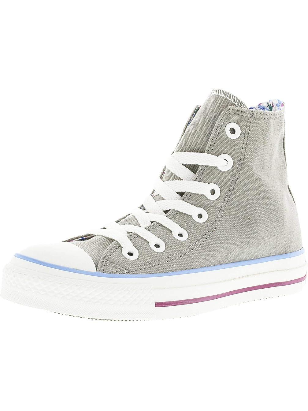 信頼人種コンプリートConverse Men's Chuck Taylor All Star Roll Down Hi High-Top Canvas Fashion Sneaker