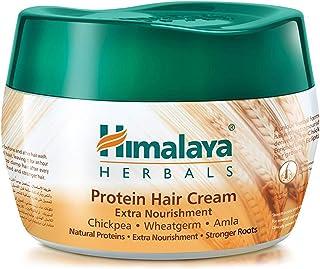 كريم الشعر هيمالايا بالبروتين لتغذية إضافية - 210 مل