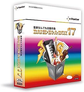 Band-in-a-Box 17 Windows