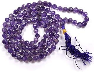 Natural AAA Amatista 108 Collar de Mala | Amatista Mala | 108 Oración con Cuentas Collar de Mala | Anudadas a Mano Pulsera...