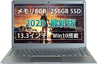 【進化版】Jumper EZbook X7 ノートパソコン ノートPC 13.3インチ 【インテル Apollo Lake N3450】【8GB DDR3L】【256GB SSD】【Win 10搭載 64bit】1920 * 1080 IPS 2.4GHZ クードコア USB3.0 SDカードスロット 2.4G&5G無線LAN/BT4.0/HDMI
