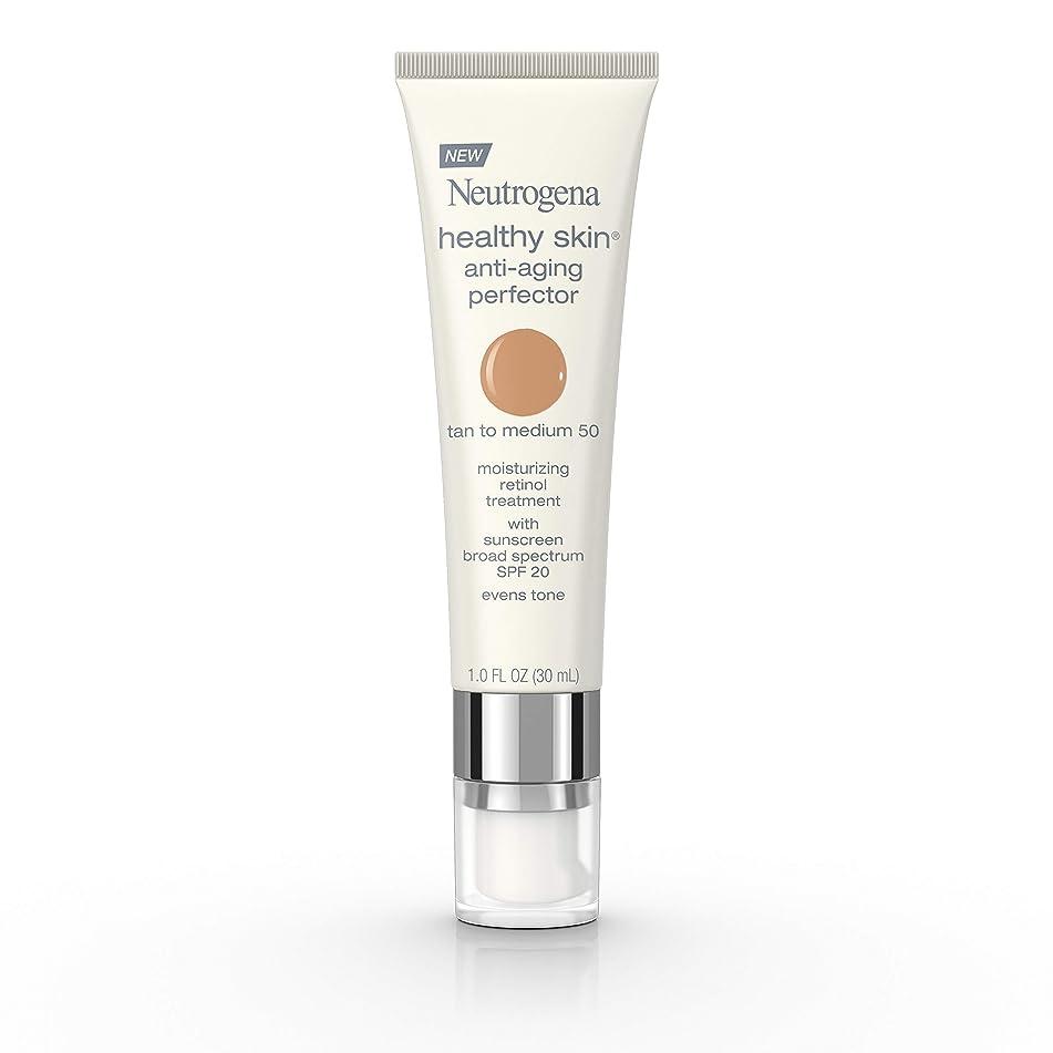 Neutrogena Healthy Skin Anti-Aging Perfector Spf 20, Retinol Treatment, 50 Tan To Medium, 1 Fl. Oz.